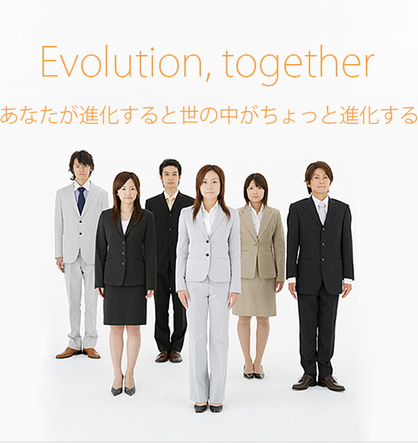 Evolution, together