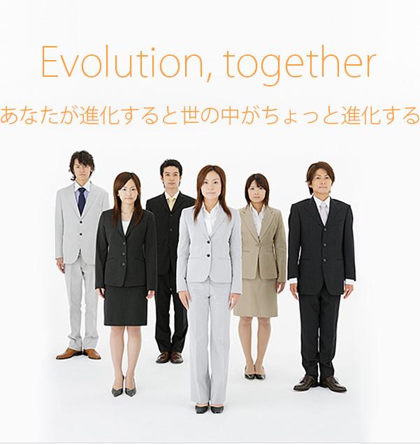 Evolution, together